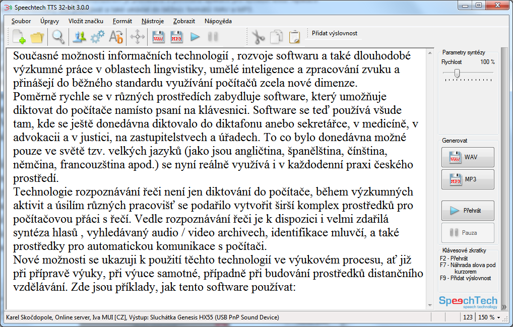 screenshot of TTS APP